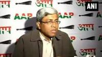 News video: If Arvind Kejriwal couldn't meet Modi, how will common man: AAP