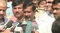 News video: KEJRIWAL: GUJ DEV IS OPPOSITE TO WHAT MODI HAS BEEN PORTRAYING