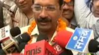 News video: I AM NO TERRORIST WHO IS STOPPED HALFWAY - KEJRI